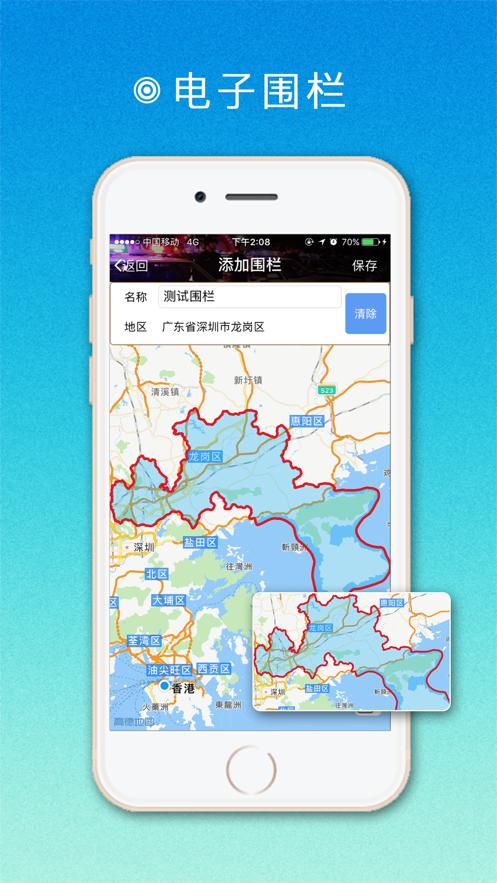 内蒙正行通app天天签到1.0.2安卓版截图1