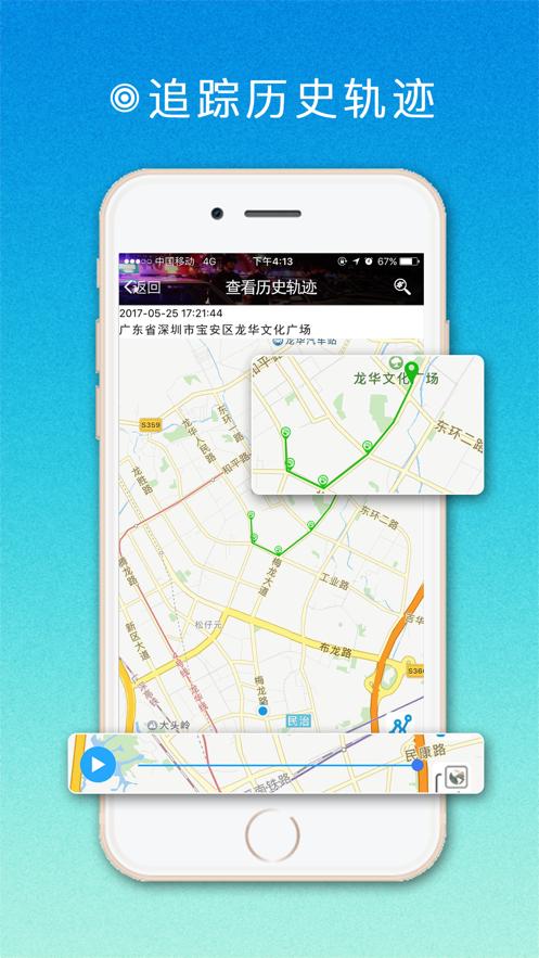 内蒙正行通app天天签到1.0.2安卓版截图2