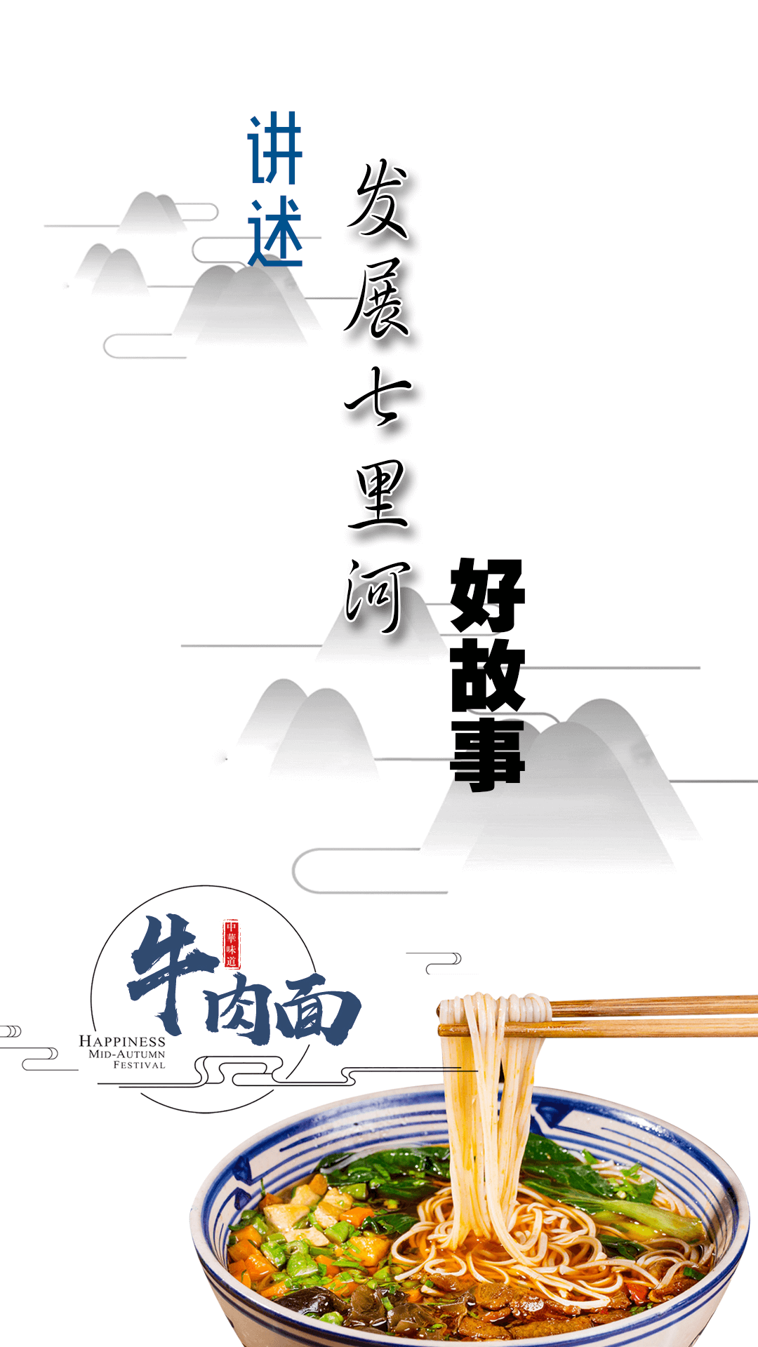 云上七里河app文明实践1.0.1安卓版截图1