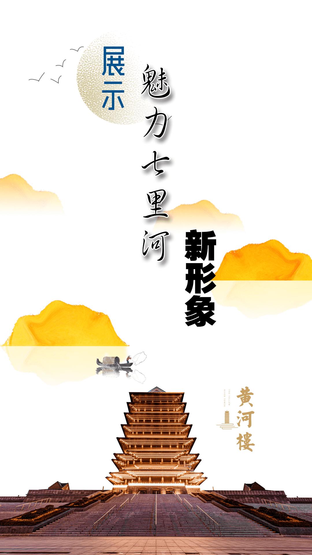 云上七里河app文明实践1.0.1安卓版截图2