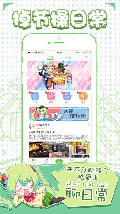 咕噜联盟app免实名版v3.23.04安卓版截图0
