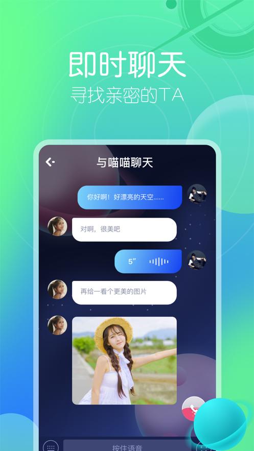 孤独星球solo app3.66.0最新版截图0