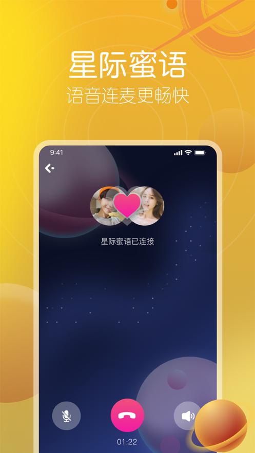 孤独星球solo app3.66.0最新版截图1