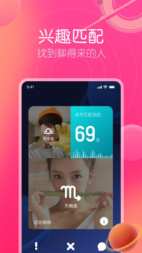 孤独星球solo app3.66.0最新版截图2