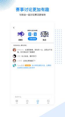毒奶电竞app最新版v1.0.1安卓版截图1