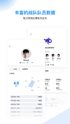毒奶电竞app最新版v1.0.1安卓版截图0