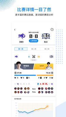 毒奶电竞app最新版v1.0.1安卓版截图2