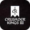 十字军之王3中国mod1.0完整版