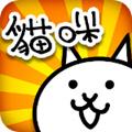 猫咪大战争无限抽奖版10.2.0破解版