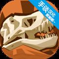恐龙任务2游戏内购破解版0.29中文汉化版下载