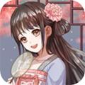 锦绣罗衣手游全服饰解锁版v1.1.0安卓版