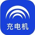 闪象充电app新能源汽车充电桩1.0手机版