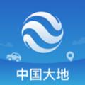 大地行app12.6安卓版