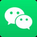 微信8.0内测申请平台8.0最新版