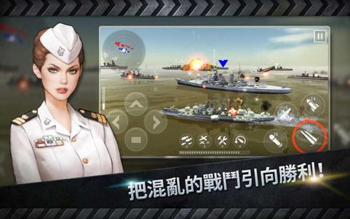 炮艇战3d直升机破解版3.2.4单机版截图0