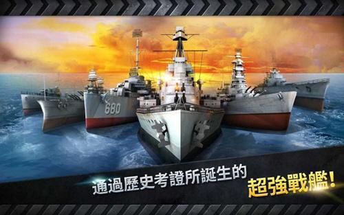 炮艇战3d直升机破解版3.2.4单机版截图1