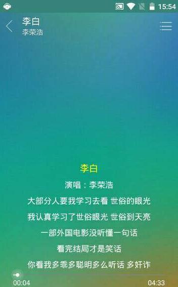 唱吧app2021最新版10.7.0安卓版截图1