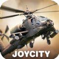 炮艇战3d直升机单机无限币版2.7.37无敌版