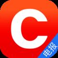 财联社app最新版7.5.7专业版