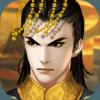 皇帝成长计划2永不退位版2.1.0最新版