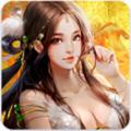 九天仙缘同名手机游戏2.3最新版