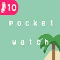 Pocket Watch游�蛎獍惭b�W�版1.0�G色版