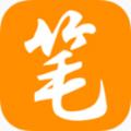 新笔趣阁书城看书赚钱版v1.0.0安卓版