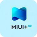 miui+系�y官方beta版