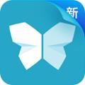 印象笔记语音转文本app10.7.16最新版