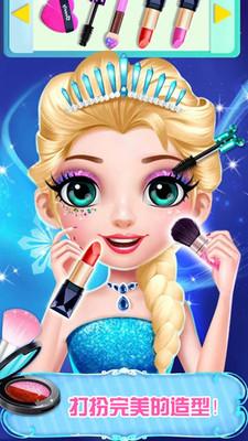 公主化妆美容院安卓版1.2最新版截图0