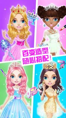 公主化妆美容院安卓版1.2最新版截图3