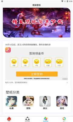 小黑虫游戏盒子app官方版