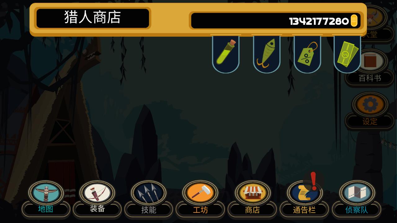口袋猎人元世纪无限金币版v1.4.1安卓最新版截图2