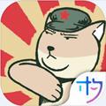 藏狐侦探之水猴子杀人事件手游1.0官方版