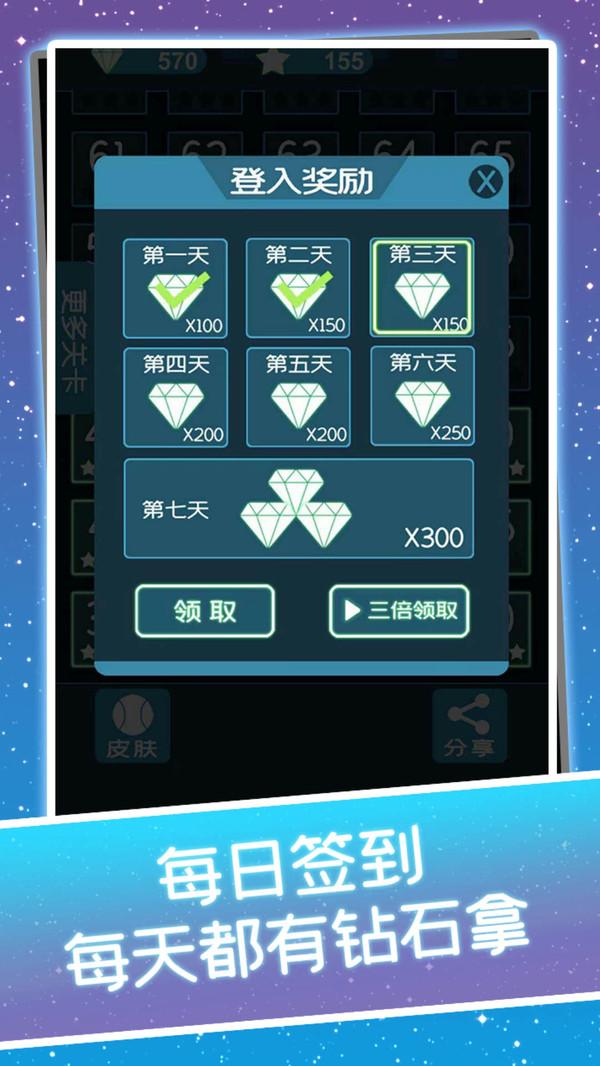 小球乱弹手机版游戏v1.08安卓版截图1