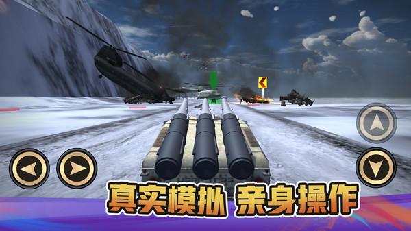 战地卡车武器运输官方版v1.0.0安卓版截图1