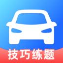轻松驾考app官方版v1.0.0安卓版