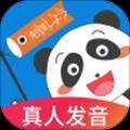 日语入门学堂手机appv3.2.6最新版