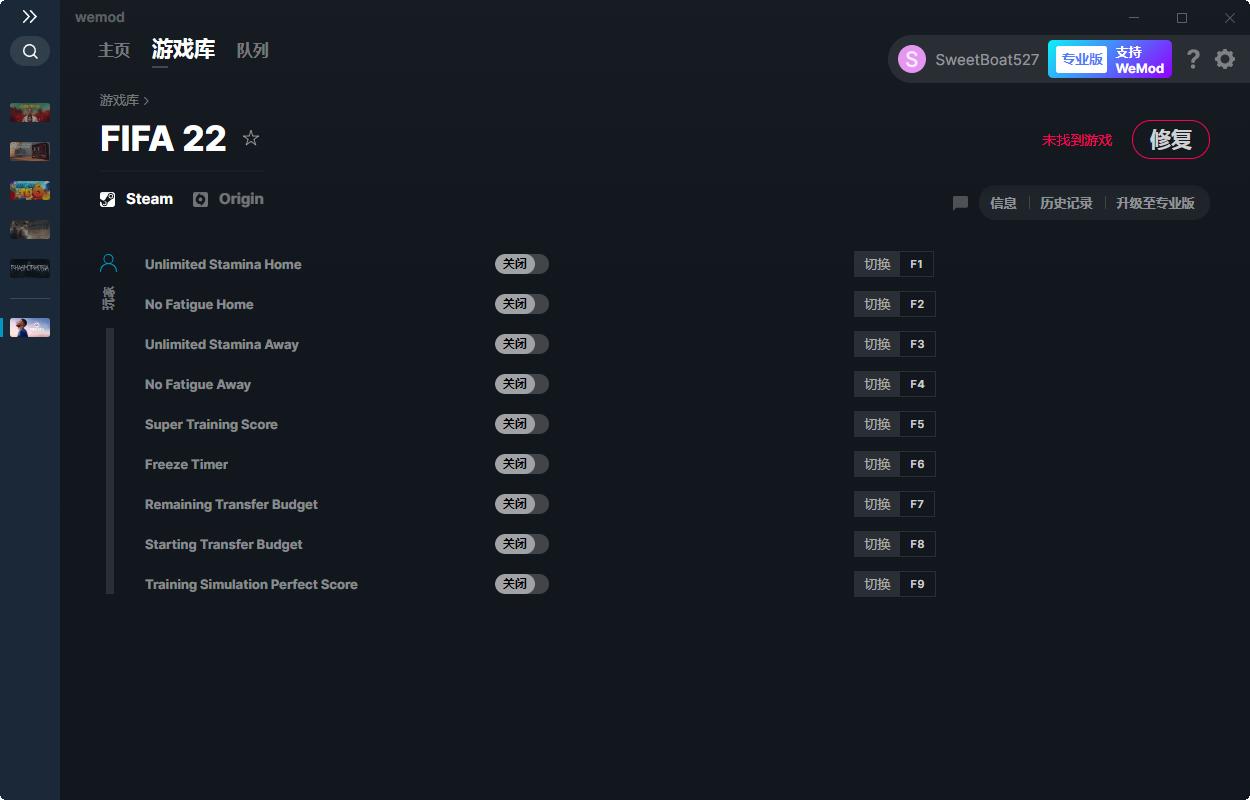 FIFA22九项修改器Steam版v2021.09.30最新版截图0