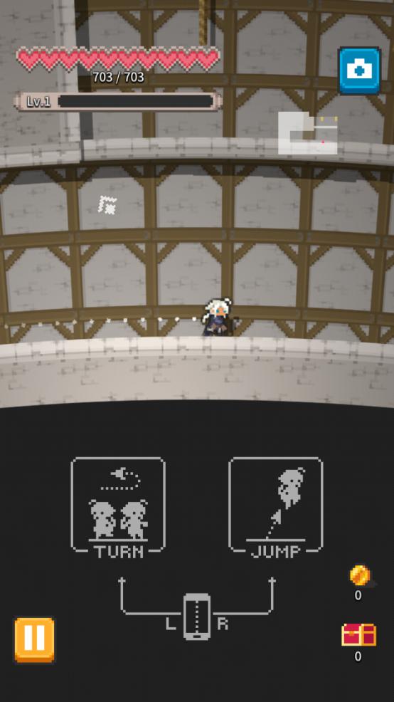流浪者之路无限金币版v1.1.4安卓版截图1
