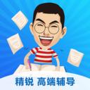 i精锐app最新版2.7.4官方版