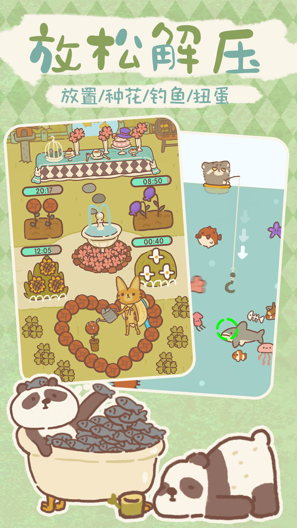 动物餐厅手游7.0最新版截图1