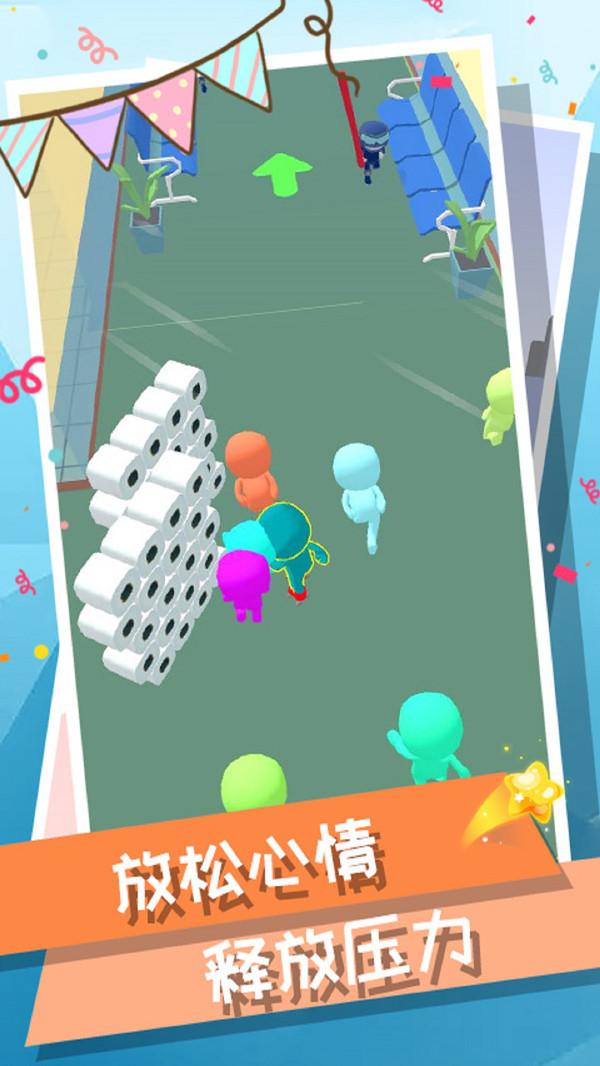 火柴人快打2官方版游戏v1.0.0安卓版截图4