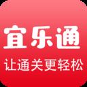 宜乐通教育appv3.0.21官方版