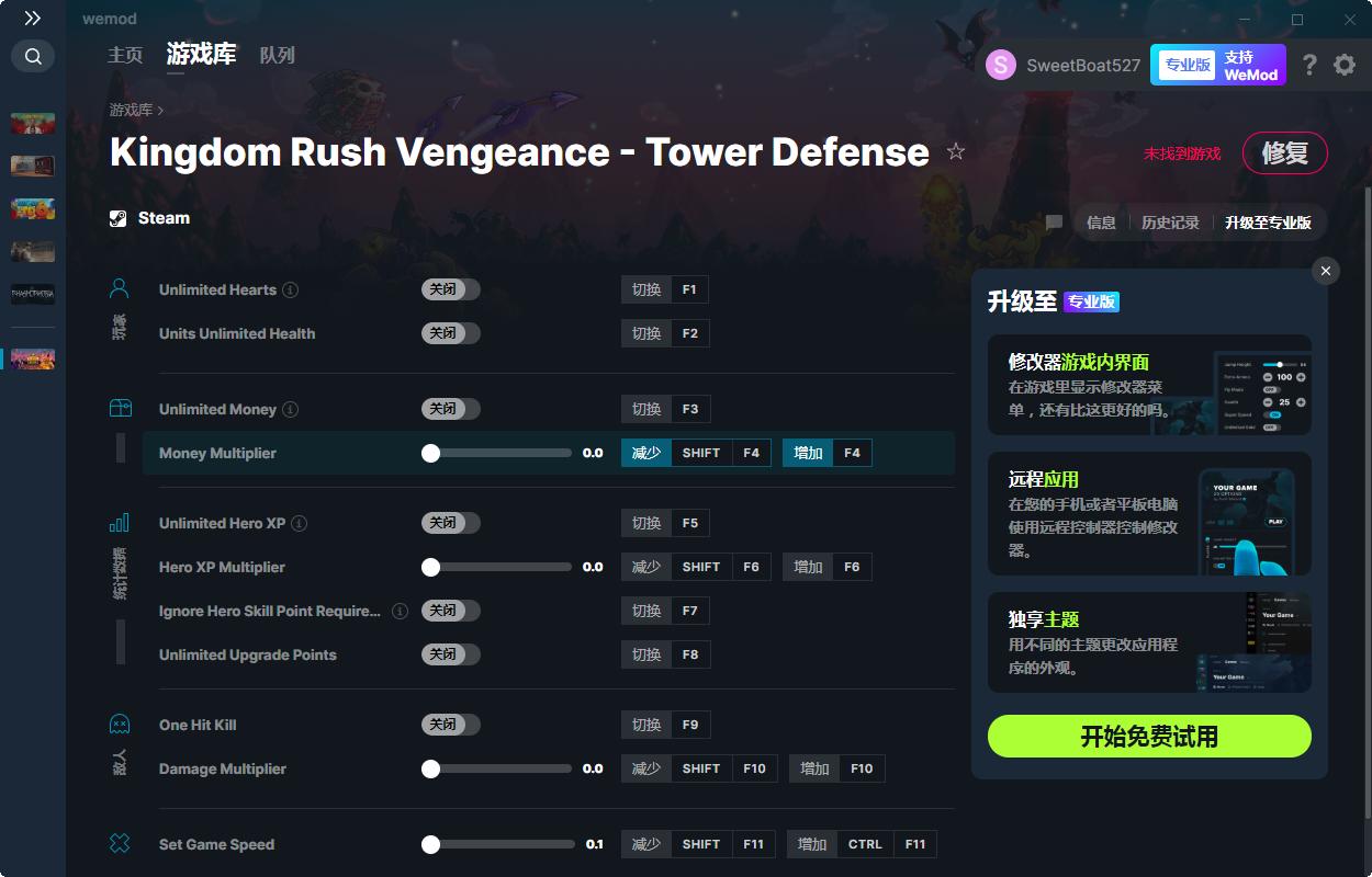 王国保卫战:复仇十一项修改器Steam版v1.9.9.20最新版截图0