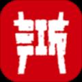 平安浙江手�C版v4.5.0.3安卓最新版