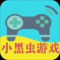 小黑�x游�蚝凶�app官方版v1.0.0安卓版