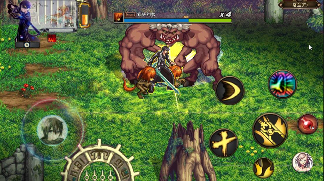 地下城与勇士天空版修改时装属性游戏v1.4最新版截图0