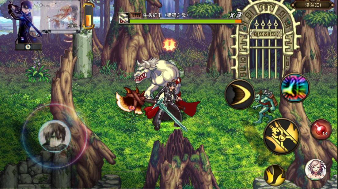 地下城与勇士天空版修改时装属性游戏v1.4最新版截图2