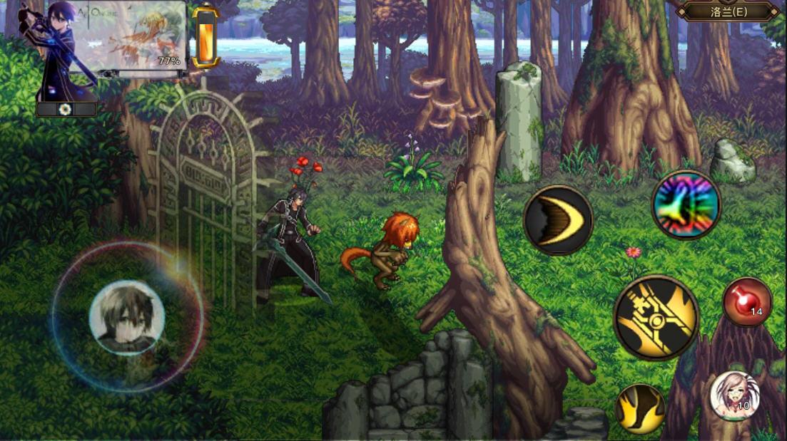 地下城与勇士天空版修改时装属性游戏v1.4最新版截图4